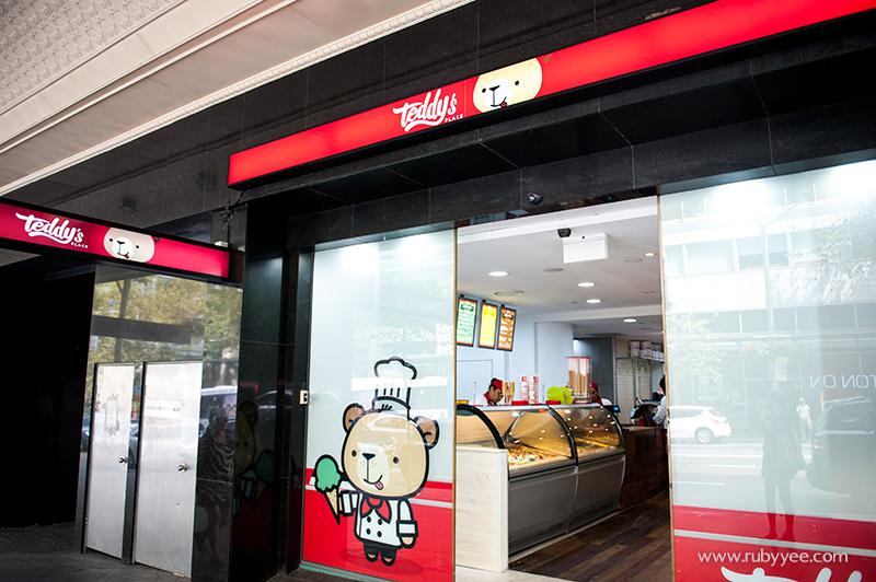 Teddy's Place | www.rubyyee.com