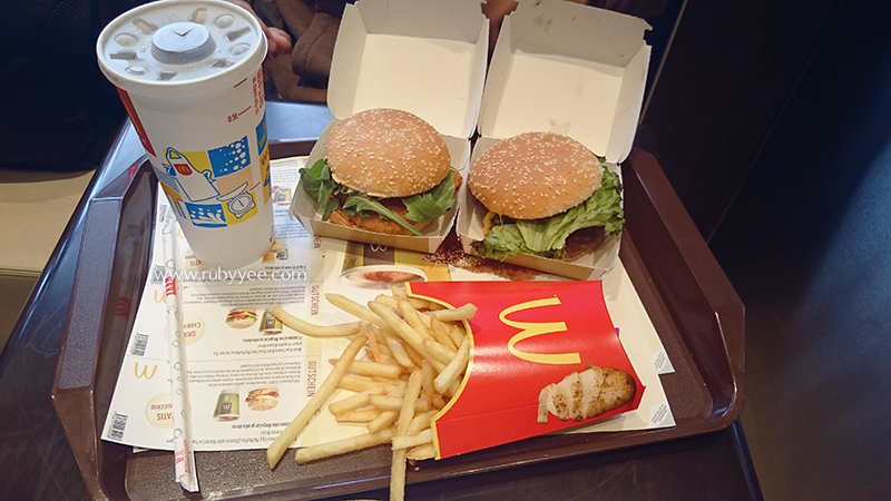 McDonald's Zurich | www.rubyyee.com