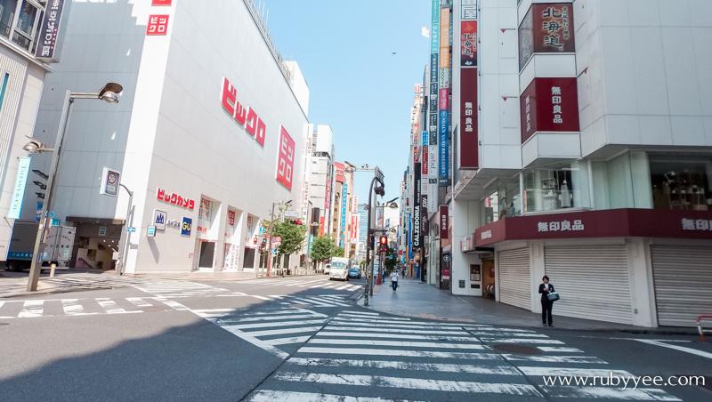 Shinjuku Tokyo | www.rubyyee.com