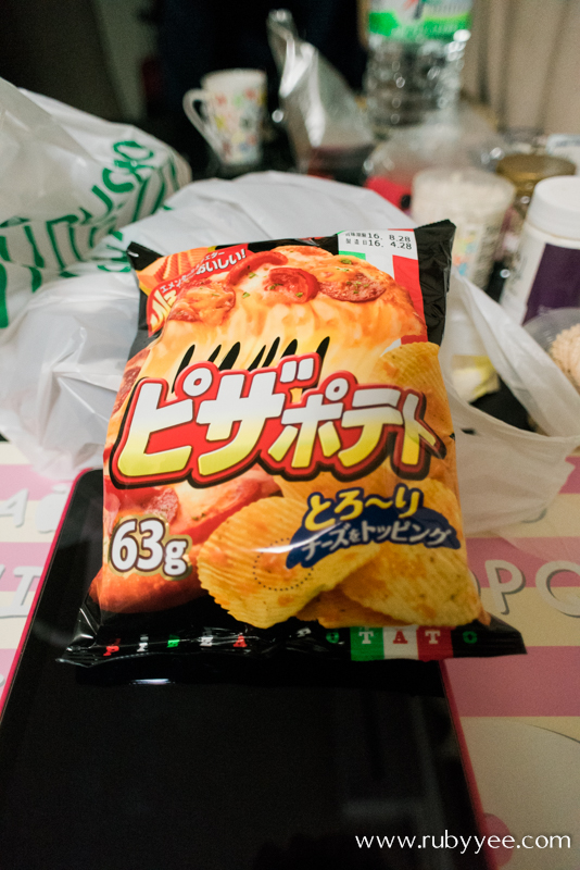 Pizza Chips | www.rubyyee.com