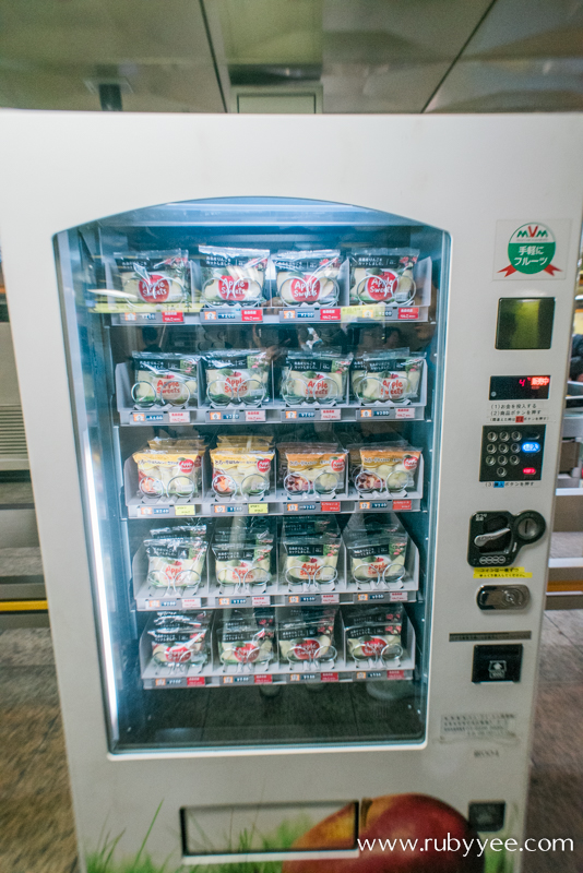 Vending Machine Tokyo | www.rubyyee.com