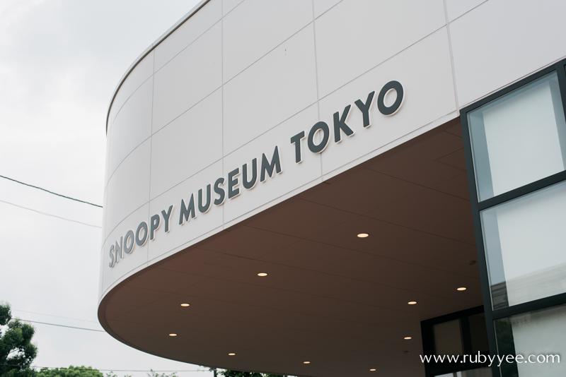 Snoopy Museum | www.rubyyee.com