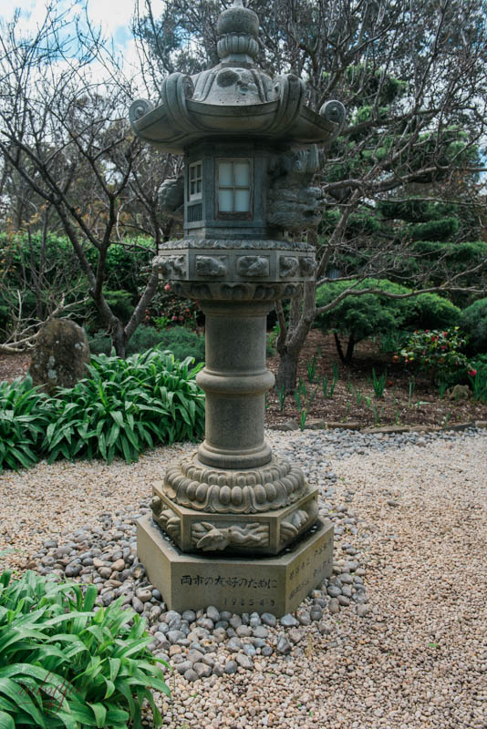 Himeji Garden Adelaide | www.rubyyee.com
