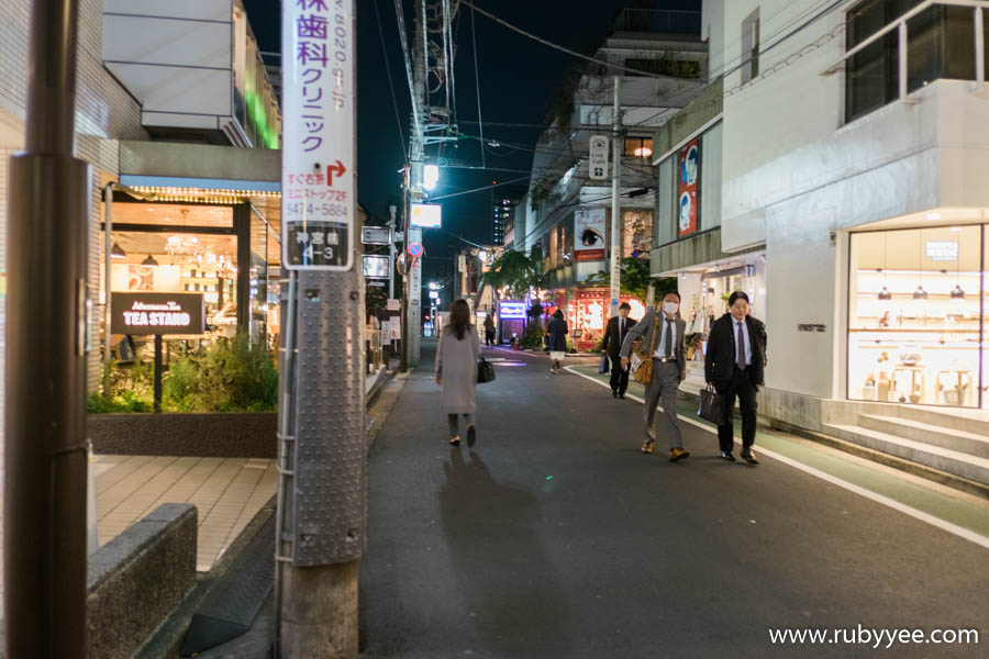 Ginza Streets | www.rubyyee.com