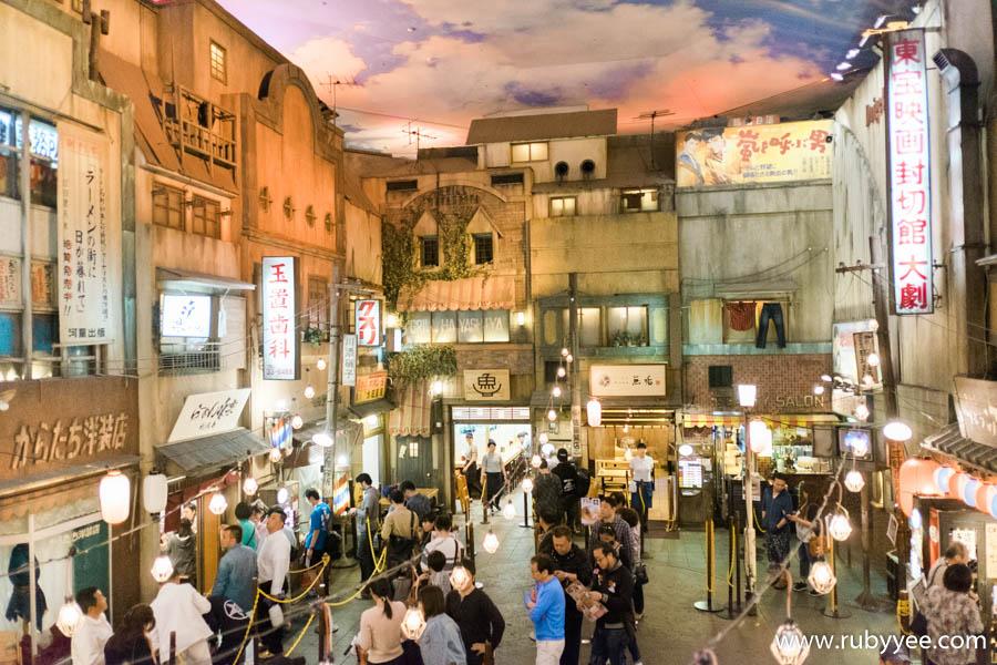 Shin-Yokohama Ramen Museum | www.rubyyee.com